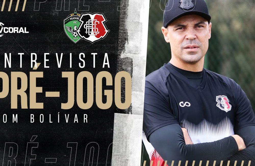 TV Coral: Entrevista com o técnico Bolívar